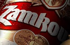 Serwis B2C piwa Zamkowe